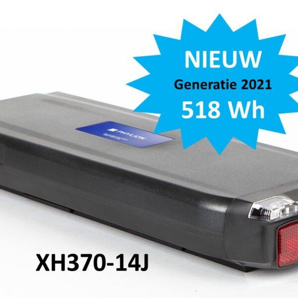 Phylion XH370-14J Wall-E-S met LED tulpstekker aansluiting